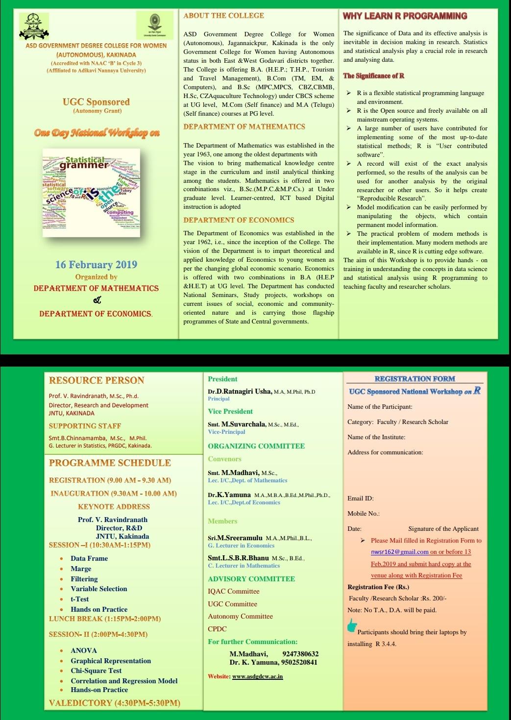 Annavaram Satyavathi Devi Degree College for Women ::